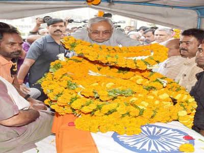 Bhola Singh death