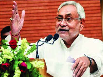 nitish kr speech at the inaugural ceremony