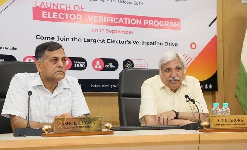 Mega Electors Verification Programme from 1st September to 15th October 2019