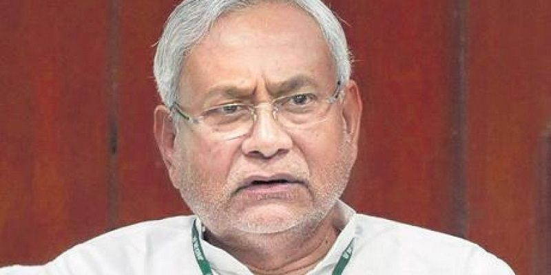 CM Nitish Kumar Unhappy as Bihar's Bank Lending Ratio Declines